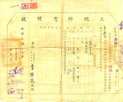 D4064  Land Deed Licence Of Wuxi City  China 1947