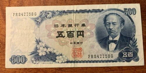 JAPAN 500 YEN NIPPON GINKO MOUNT FUJI MONEY BILL