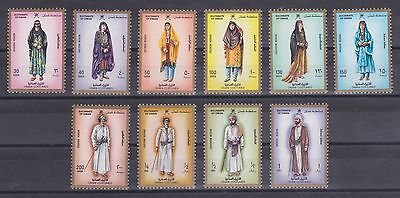OMAN – 1989 Folk Costumes set MNH/VF - Scott 320-29