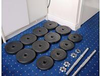 35 kg Dumbell Set - standard spinlock bars.