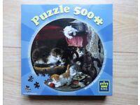 King 500 piece round Jigsaw Puzzle