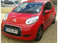 CITROEN C1. one loving owner