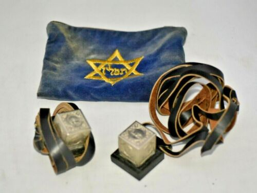Vintage Hebrew Tefillen