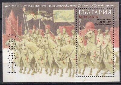 Bulgaria 2018 Military, Knights Templar MNH Block