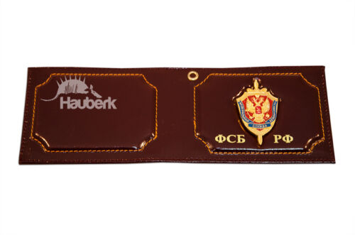 FSB ID-card & Cover with 3D emblem | Russian Federal Security Service | Leather