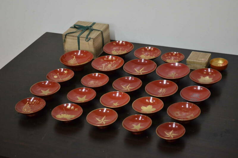 Japanese Army Navy Cup Lacquerware 24 Pieces Set Military Antique JAPAN