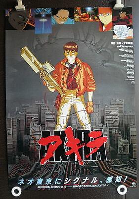 po)  [ Akira ] Katsuhiro OhtomoJP ANIME MANGA:JP BIG  POSTER B2 ORIGINAL1988 -A