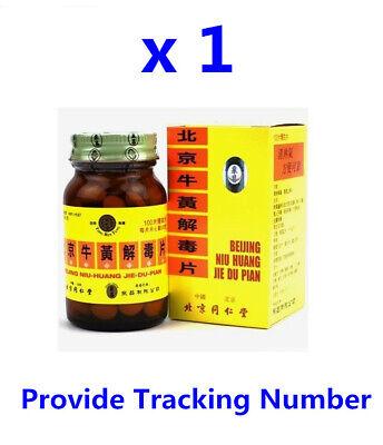 TONGREN TANG Niu Huang Jie Du Pian 100 Tablets (Sugar Coated) 同仁堂牛黃解毒片(糖衣片) x 1