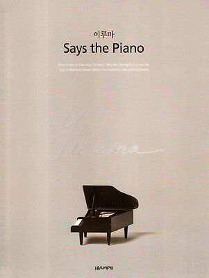 Yiruma Says the Piano The Best of Songbook Noten für Klavier Piano