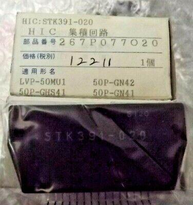 Mitsubishi Power Amplifier Integrated Circuit Stk391-020 - New