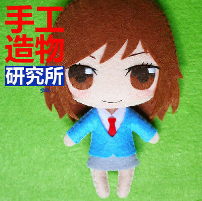 Japanese Anime Blue Spring Ao Haru Ride Cosplay Costume DIY toy Doll Material (Diy Anime Costume)