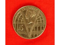 2001 Queen Victoria UK £5 coin. Posted free to UK mainland addresses. Stunning collectible coin.