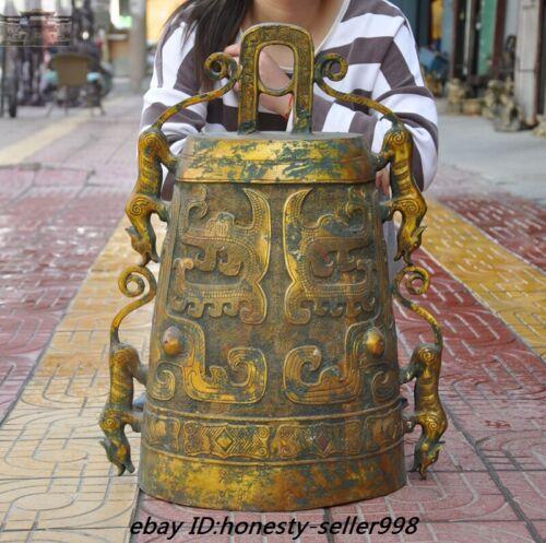 "26""  Old Chinese Dynasty Bronze Gilt Dragon Beast Pray Bells Zhong Bell chimes"