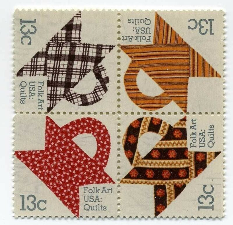 Quilts 43 Year Old Mint Vintage Stamp Block from 1978