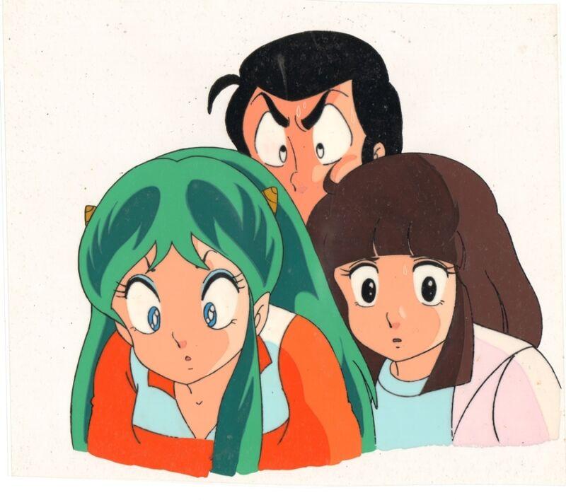 Anime Cel Urusei Yatsura #209