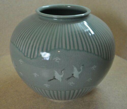 """Korean Celadon Crackleware Vase w/Flying Cranes *Signed 7.5"""" x 8"""""""