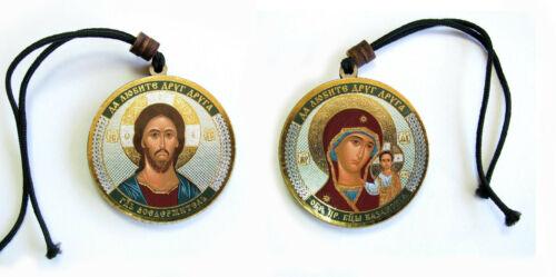 Wood Orthodox Icon on Cord for Car Room Theotokos ICXC Jesus Christ Pantocrator