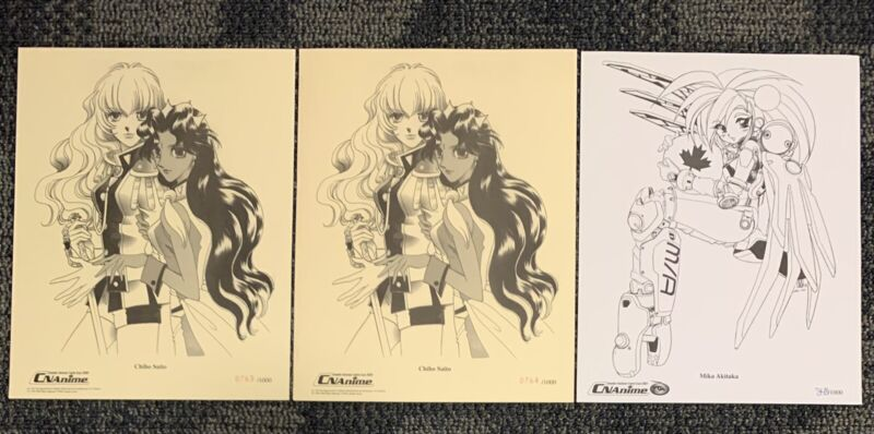 Lot of 3 CN Anime Limited Edition Lithographs /1000 Chiho Saito Mika Akitaka