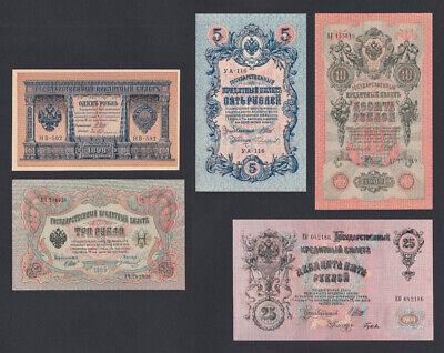 Russia SET 5pcs 1, 3, 5, 10 and 25 Rubles 1898-1909 UNC