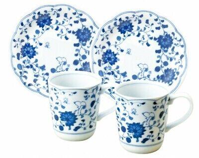 Snoopy Japanisch Arabesque Becher & Kuchen Teller Paar Set Porzellan