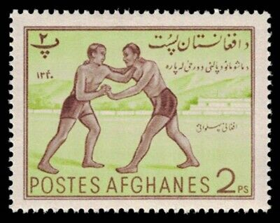 1961 AFGHANISTAN Stamp - 2P See Photo A15B