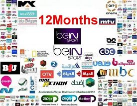12Month IPTV Subscription 1400+ Services (Smart TV, Kodi, MAG, iOS, Android) service