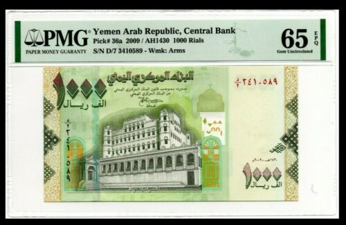 Yemen UNC Note 1000 Rials 2009 P-36a PMG 65 Gem Uncirculated