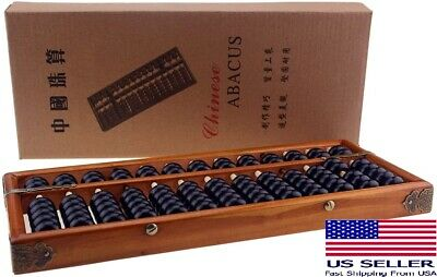 MAGIKON Vintage-Style Chinese Wooden Abacus - 13 Rods, 11+ Inches Counting Tool