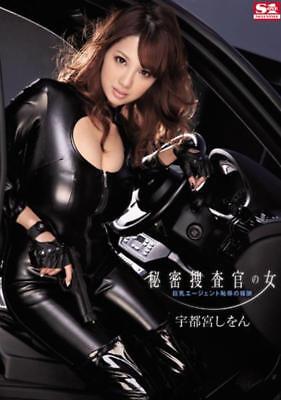 RION(Shion Utsunomiya) 120Min Japanese DVD Gravure Japan Japanese idol video