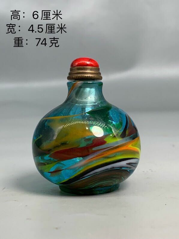 Chinese Collectible Coloured Glass Snuff Bottle BYH358