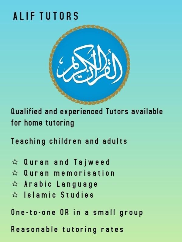 Quran and tajweed islamic studies arabic language tutors quran and tajweed islamic studies arabic language tutors teachers for children and publicscrutiny Image collections