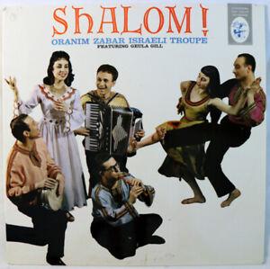 LP:  Oranim Zabar Israeli Troupe - Shalom!