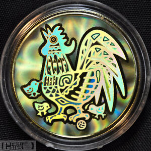 2005 Hologram Gold Coin - Year of the Rooster - $150 Face Value