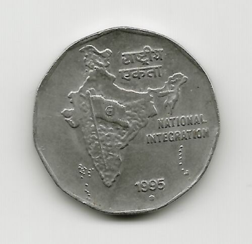 World Coins - India 2 Rupees 1995 Coin KM# 121