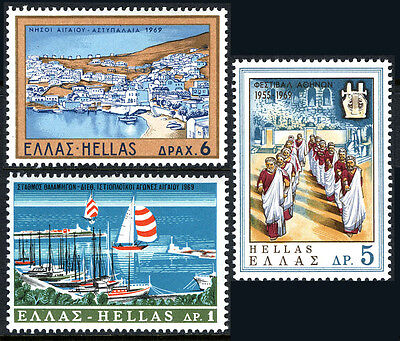 Greece 942-944, MNH.Yachts; Festival, Chorus of Elders; View of Astypalaia, 1969
