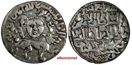 SELJUQ OF RUM Kaykhusraw II  AH634-643 AR Dirham,  AH639 KONYA Mitch#978