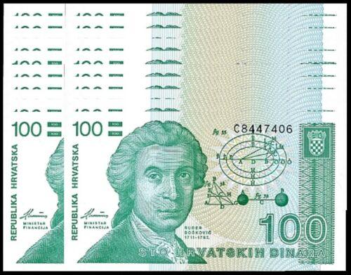 Croatia 100 Dinar 1991, UNC, 20 Pcs LOT, P-20, Zagreb Cathedral