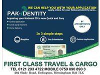 PAKISTANI OVERSEAS NADRA CARD APPLICATIONS