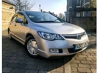 HONDA CIVIC HYBRID 1.4 (2007) ***AUTOMATIC - HEATED LEATHERS - IMMACULATE*** FULL SERVICE HISTORY
