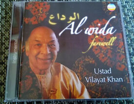 ustad rashid khan farewell cd