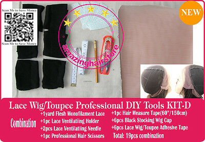 Swiss Net Wigs Lace/Toupee Monofilament+Ventilating Needle 19pcs DIY Tool Kit D
