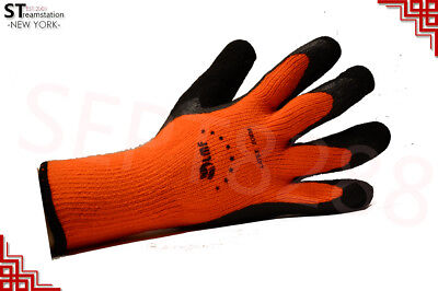Snow Removal Winter Warm Insulated Lining Rubber Coated Heavy Duty Latex Gloves