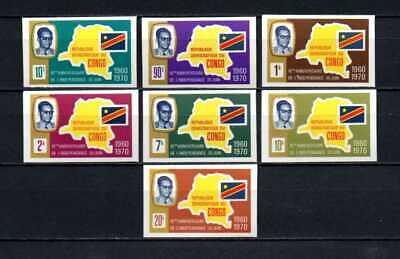 Belgisch Congo Belge - Rep. Congo n° 713/719 Imperf. MNH Independance c13.50Eu