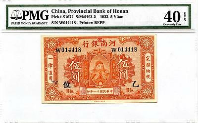 Click now to see the BUY IT NOW Price! CHINA 1922 PROVINCIAL BANK OF HONAN 5 YUAN NOTE PMG 40 EPQ P S1674