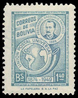 "BOLIVIA 331i (Mi432i) - Universal Postal Union ""Pale Blue Green"" (pa51933)"