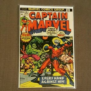 CAPTAIN MARVEL #25 Volume 1