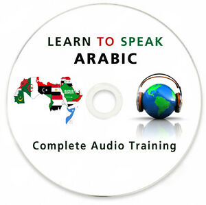 Learn To Speak Arabic - Complete Language Training Course on MP3 DVD