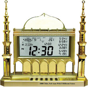 Azan Clock 1000 Cities Al Harameen 4004 Al-Akzan AAC-850 Peterborough Peterborough Area image 4