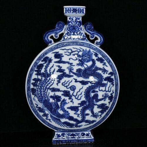 """16"""" Qianlong Marked China Blue White Porcelain Dragon Phoenix Flat Bottle Vase"""