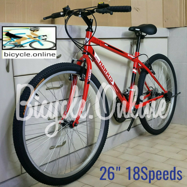 Adult Bicycles from $159 ✩ Brand new